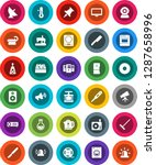 white solid icon set  rake... | Shutterstock .eps vector #1287658996