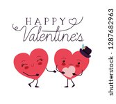 valentines day with heart love... | Shutterstock .eps vector #1287682963