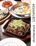 roast beef on a plate | Shutterstock . vector #1287699559