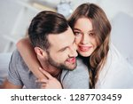 selective focus of adult happy... | Shutterstock . vector #1287703459
