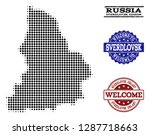 welcome collage of halftone map ... | Shutterstock .eps vector #1287718663