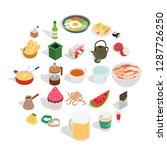 culinary esthete icons set.... | Shutterstock .eps vector #1287726250