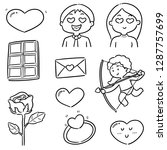 vector set of valentine cartoon | Shutterstock .eps vector #1287757699