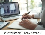 business auditor working with... | Shutterstock . vector #1287759856