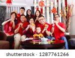 asian three generations family...   Shutterstock . vector #1287761266