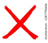 x marks .two red crossed vector ... | Shutterstock .eps vector #1287790606