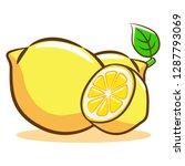 lemon vector clipart   Shutterstock .eps vector #1287793069