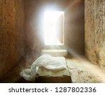 Empty Tomb  Details Of Jesus...
