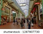 kobe japan april 17  people... | Shutterstock . vector #1287807730
