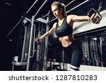 beautiful athletic young woman... | Shutterstock . vector #1287810283