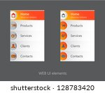 web user interface elements....