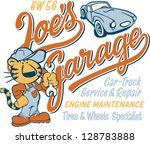 joe tiger's garage   vector...