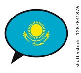 speech bubble kazakhstan flag... | Shutterstock .eps vector #1287841876