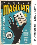 magician poster design with... | Shutterstock .eps vector #1287843943