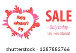sale header or banner set with... | Shutterstock .eps vector #1287882766