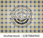 assortment arabic style badge.... | Shutterstock .eps vector #1287886960