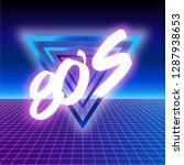 80's retro futuristic... | Shutterstock .eps vector #1287938653