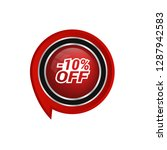 glossy label with text   10 ...   Shutterstock .eps vector #1287942583