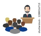business man tribune speech... | Shutterstock .eps vector #1288016713