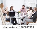 business team discussing the... | Shutterstock . vector #1288017139