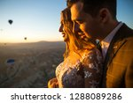 wedding couple posing in... | Shutterstock . vector #1288089286
