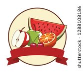 fruit with ribbon | Shutterstock .eps vector #1288108186