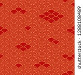 seamless pattern in chinese... | Shutterstock .eps vector #1288108489