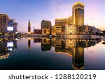 macau cityscape at night  all... | Shutterstock . vector #1288120219