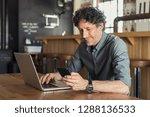happy mature business man... | Shutterstock . vector #1288136533