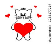 a loving cat with a heart.... | Shutterstock .eps vector #1288177219