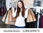 portrait of glad woman standing ... | Shutterstock . vector #1288189873