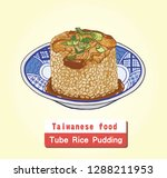 rice tube pudding is a popular... | Shutterstock .eps vector #1288211953