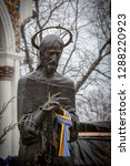 Kiev Ukraine. February 23  201...