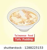 tofu pudding with peanut.... | Shutterstock .eps vector #1288225153