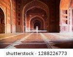agra  india   29  december 2012 ...   Shutterstock . vector #1288226773