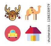 landscape icon set. vector set... | Shutterstock .eps vector #1288230979