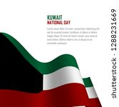 kuwait national day with white... | Shutterstock .eps vector #1288231669