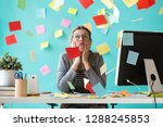 shot of stressed young business ... | Shutterstock . vector #1288245853