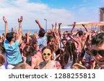 russia  the republic of crimea  ... | Shutterstock . vector #1288255813