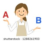it is an illustration selected... | Shutterstock .eps vector #1288261903