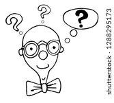 professor feelings knowledge...   Shutterstock .eps vector #1288295173