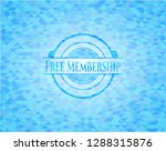 free membership realistic light ... | Shutterstock .eps vector #1288315876