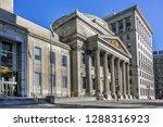 Bank Of Montreal Main Branch  ...
