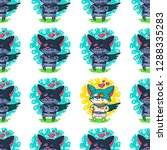 vector illustration about cat... | Shutterstock .eps vector #1288335283