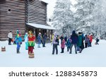 malye korely  arkhangelsk... | Shutterstock . vector #1288345873