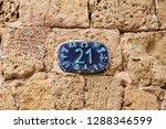 tel aviv  old jaffa  israel  ... | Shutterstock . vector #1288346599