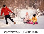 happy family of father and kids ... | Shutterstock . vector #1288410823