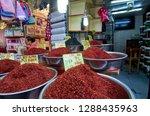 izmir  turkey   october 2014 ... | Shutterstock . vector #1288435963