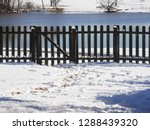 wide shot of snow covered... | Shutterstock . vector #1288439320