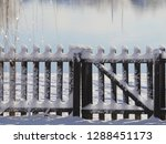 close up view of a wooden fence ... | Shutterstock . vector #1288451173